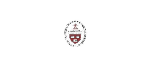 Ψηφιακά εργαλεία γνώσης - Συνεργασία με τοΚέντρο Ελληνικών Σπουδών