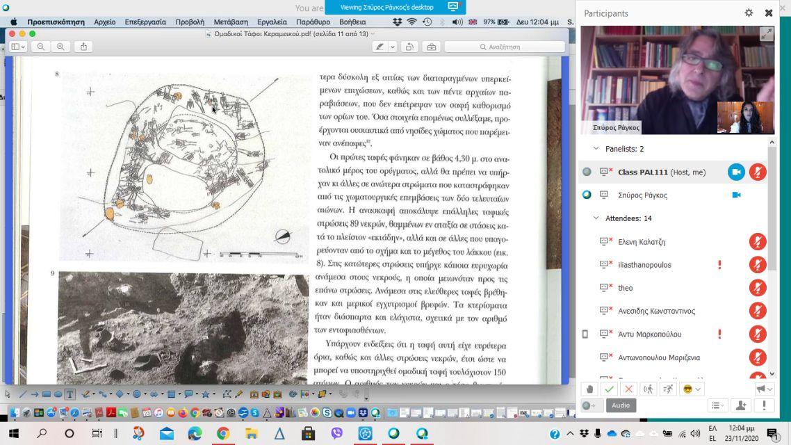 Ομοιότητες τής πανδημίας και παραλληλισμοί με τον λοιμό τής Αθήνας 2.500 χρόνια πριν!