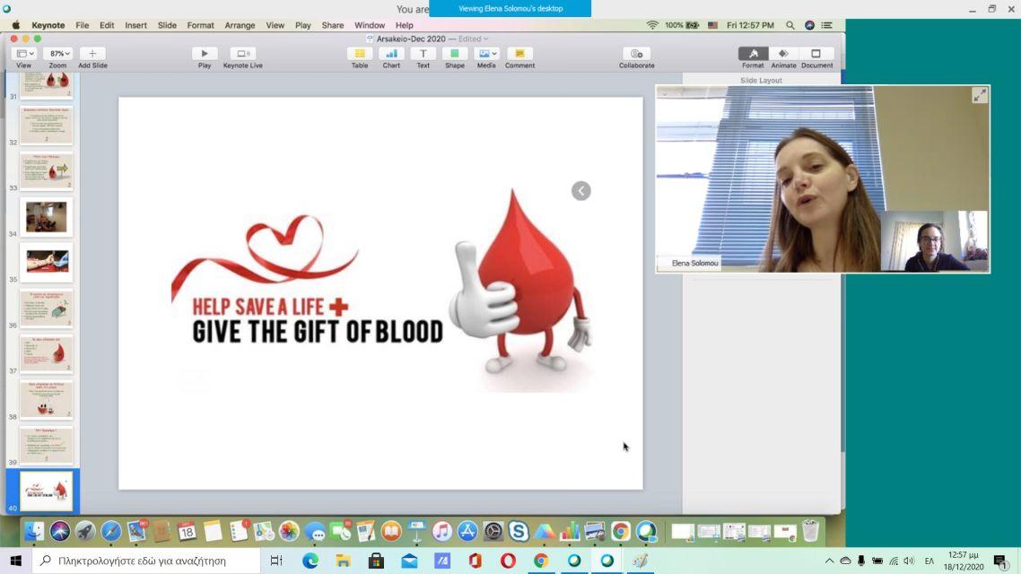 Ενημέρωση: Αιμοδοσία - Εθελοντισμός