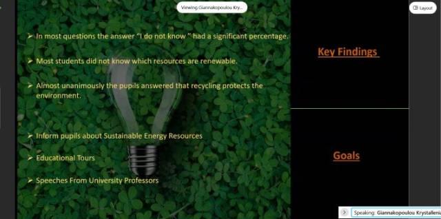 Ανανεώσιμες Πηγές Ενέργειας και Βιώσιμη Ανάπτυξη