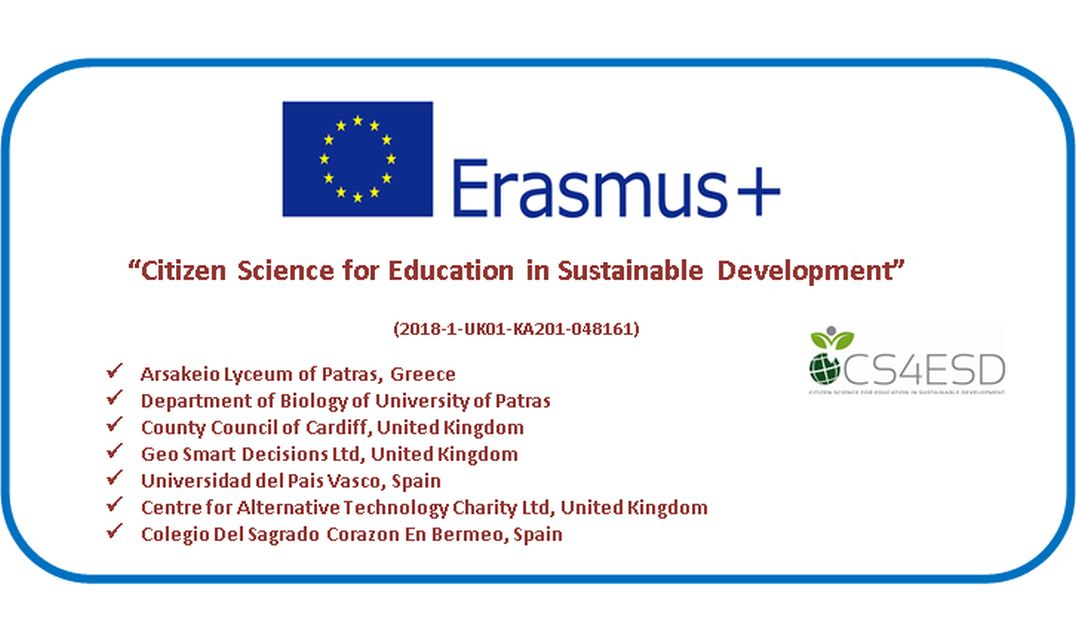 """ΟλοκλήρωσηErasmus:""""Citizen Science for Education in Sustainable Development"""""""