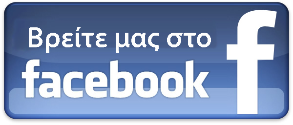 facebook-button-like-lg