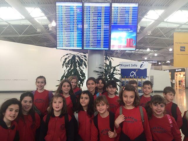 Επίσκεψη στον διεθνή αερολιμένα «Ελευθέριος Βενιζέλος»