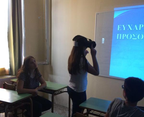 Εικονική περιήγηση στον ιερό βράχο τής Ακρόπολης