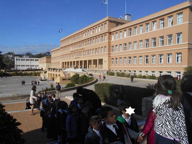 Μια βόλτα στην ιστορία τού Σχολείου