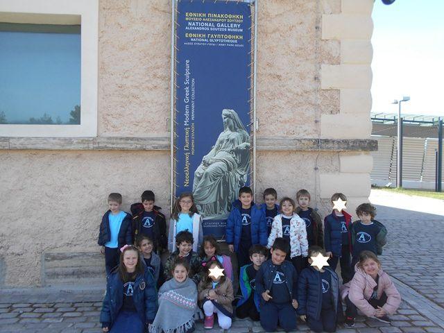 Επίσκεψη στην Εθνική Γλυπτοθήκη