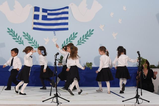 Εορτή για την ελληνική σημαία και την εθνική επέτειο τής 28ης Οκτωβρίου 1940