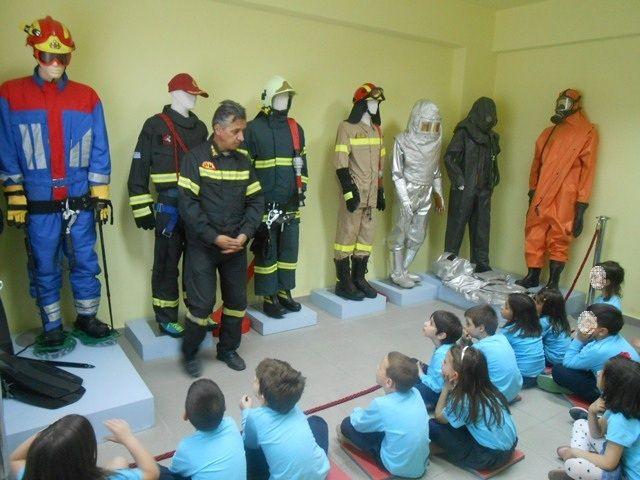 Μια ημέρα στο Πυροσβεστικό Μουσείο