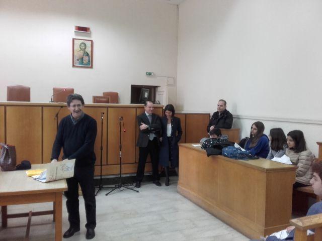 Εκπαιδευτική επίσκεψη στο Πρωτοδικείο Αθηνών