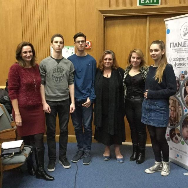 3o βραβείο στον Πανελλήνιο Διαγωνισμό Πειραμάτων European Science Olympiad (EUSO)