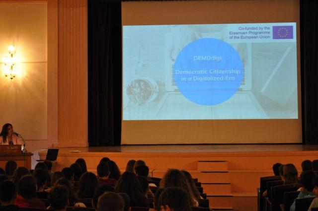 Ενημέρωση για το πρόγραμμα Erasmus +