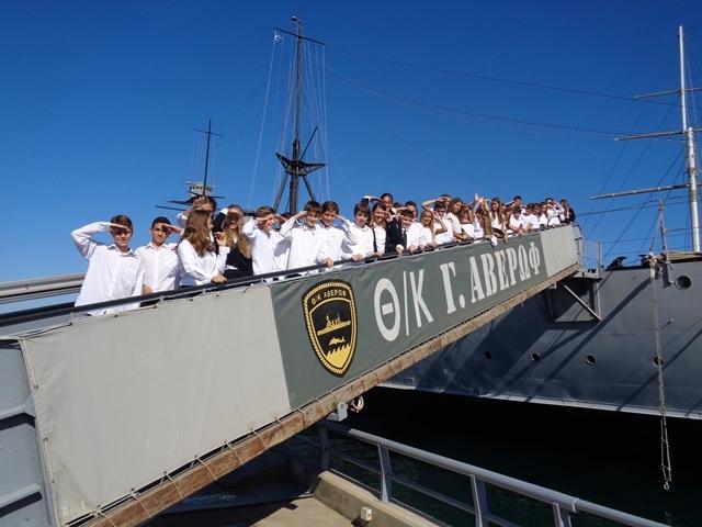 Επίσκεψη στο πλωτό ναυτικό Μουσείο «Γ. Αβέρωφ»
