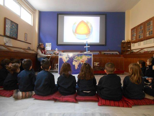 Συζητώντας για τον σεισμό στο Μουσείο Φυσικής Ιστορίας