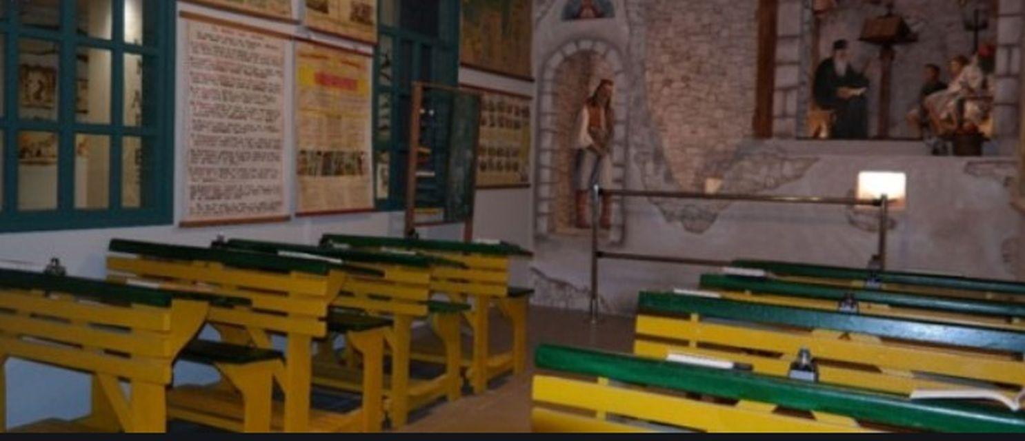 Εικονική περιήγηση στο Μουσείο Ελληνικής Παιδείας