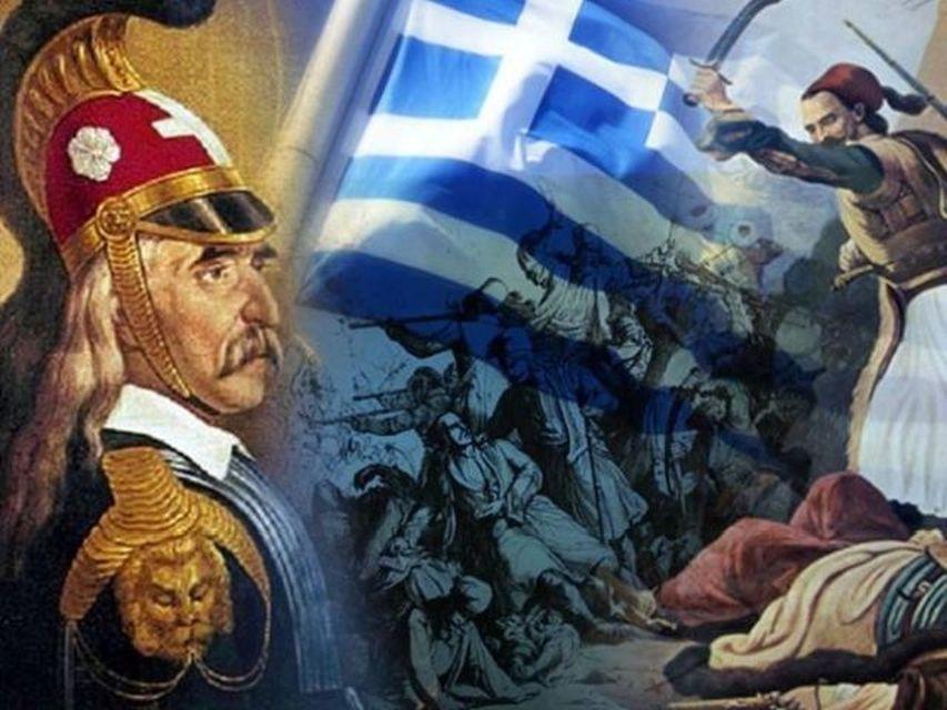 Οι Ιστορικές Αντιλογίες τού Ιδρύματος Λαμπράκη εμπλουτίζουν το μάθημα τής Ιστορίας