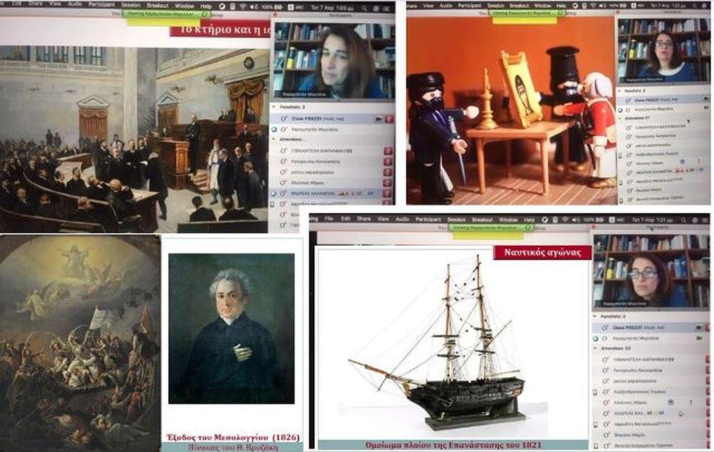 Εικονική περιήγηση στο Εθνικό Ιστορικό Μουσείο