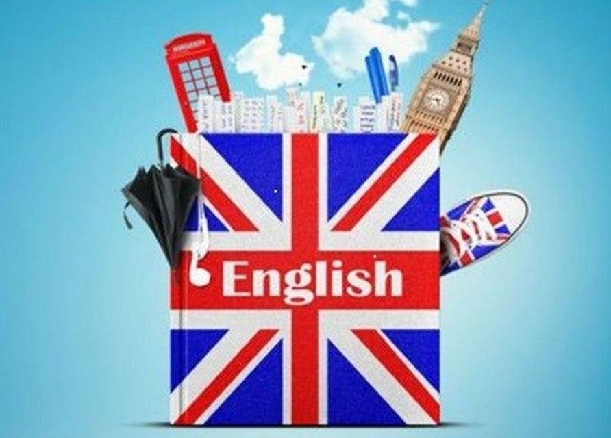 Παγκόσμια Ημέρα Αγγλικής Γλώσσας