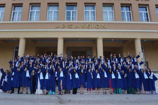 Αποφοίτηση 2021 των μαθητών του Β' Αρσακείου Λυκείου Ψυχικού