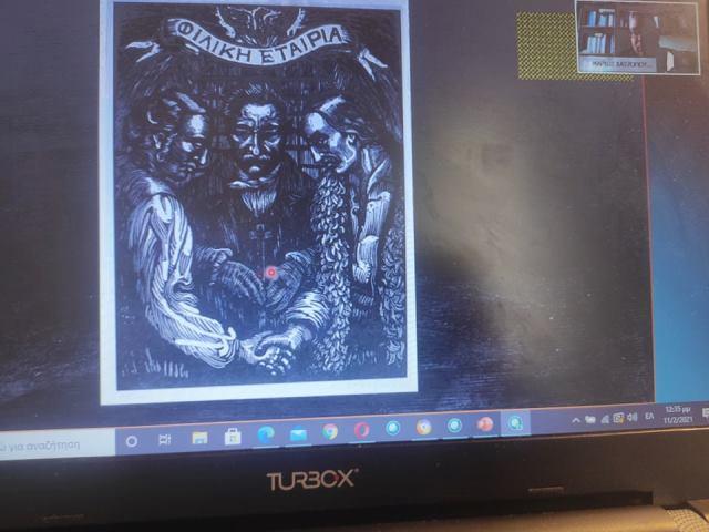 «Εικόνες και ιστορίες για το 1821» Διαδικτυακή ομιλία από τον ιστορικό, κ. Μάριο Χατζόπουλο