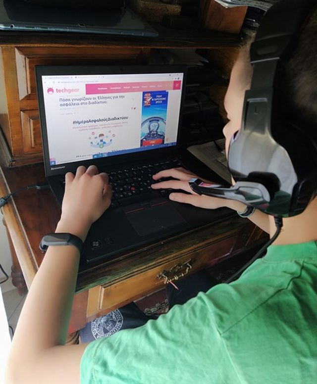 Ασφαλής πλοήγηση στο διαδίκτυο την εποχή τής τηλεκπαίδευσης