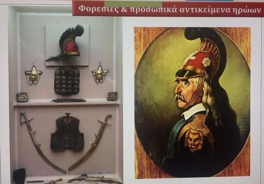 Ήρωες και ηρωίδες τού 1821 μέσα από τις συλλογές τού Εθνικού Ιστορικού Μουσείου