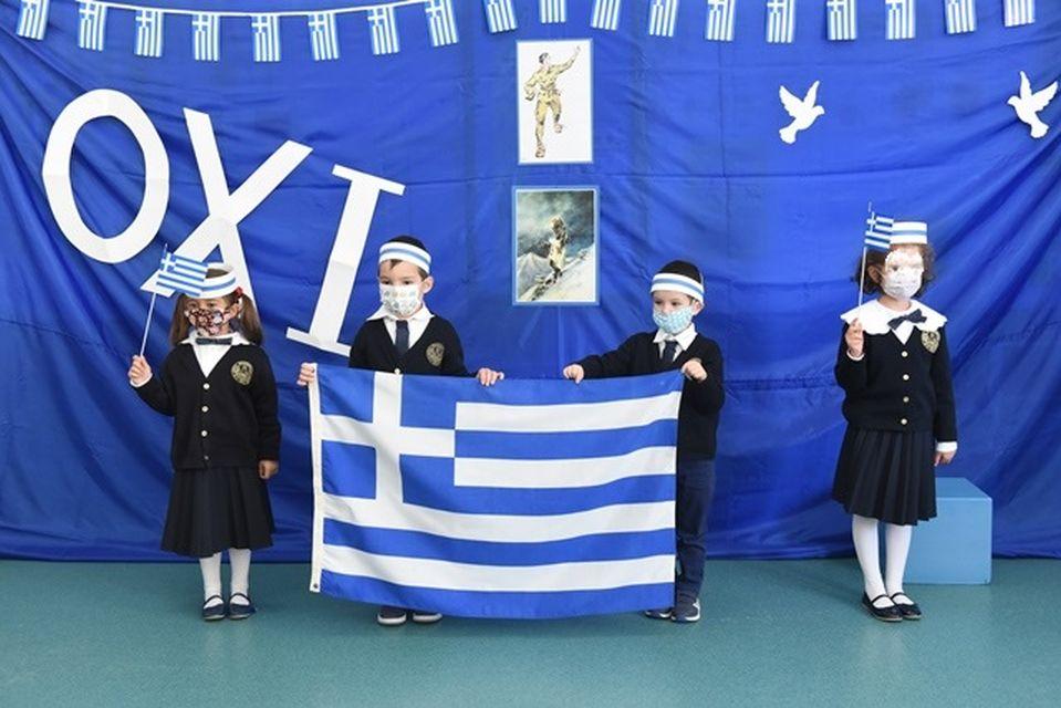Το Σχολείο γιορτάζει την εθνική επέτειο τής 28ης Οκτωβρίου