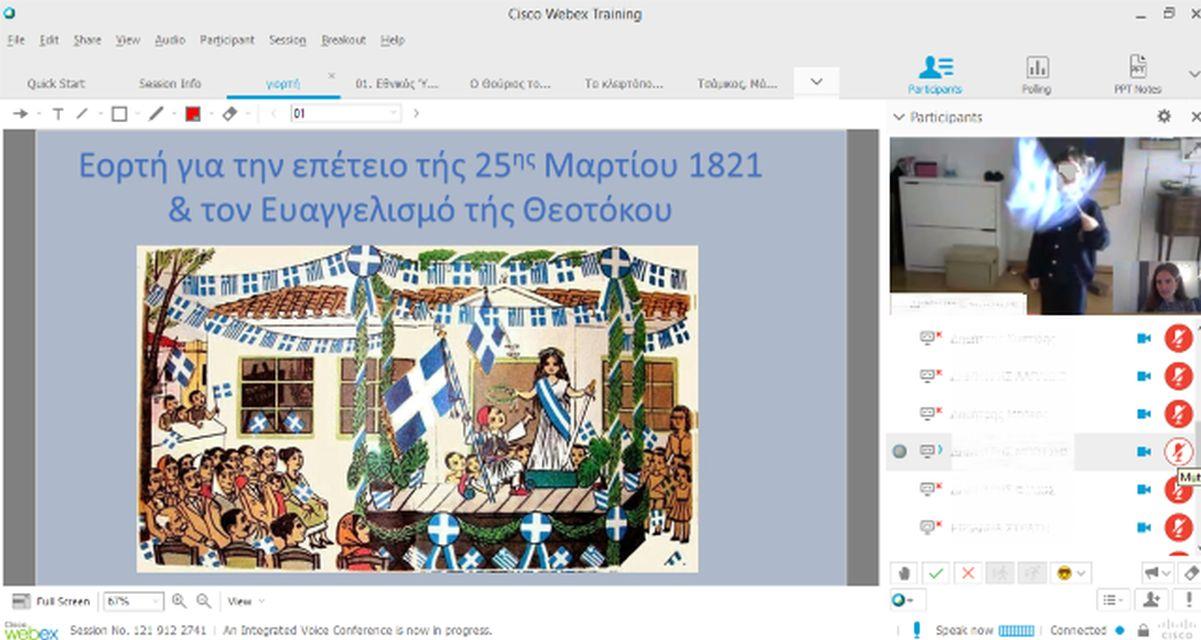 200 χρόνια από την Ελληνική Επανάσταση, 200 χρόνια υπερηφάνειας!