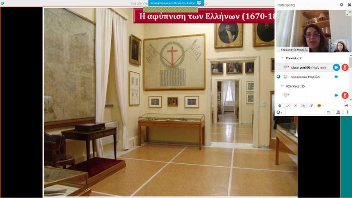 Εικονική επίσκεψη στο Εθνικό Ιστορικό Μουσείο!