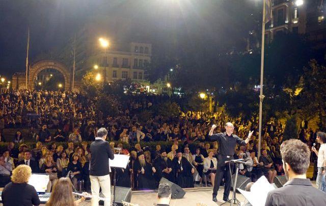 Ημέρα μνήμης για την Άλωση τής Κωνσταντινούπολης