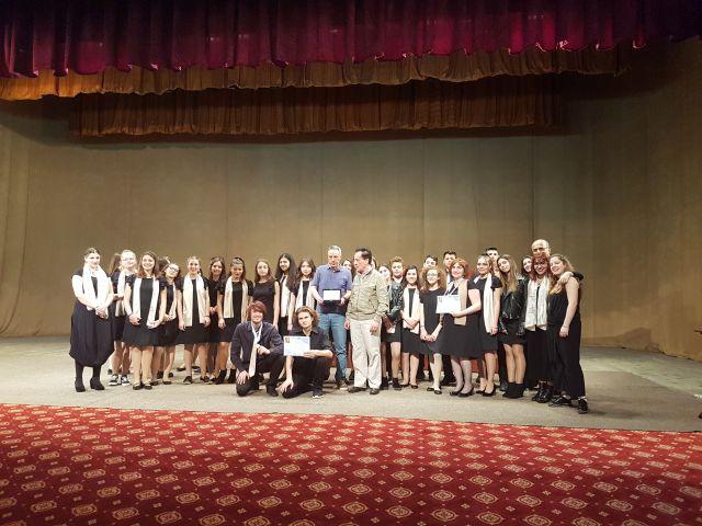 Διάκριση της Χορωδίας στη Ρουμανία