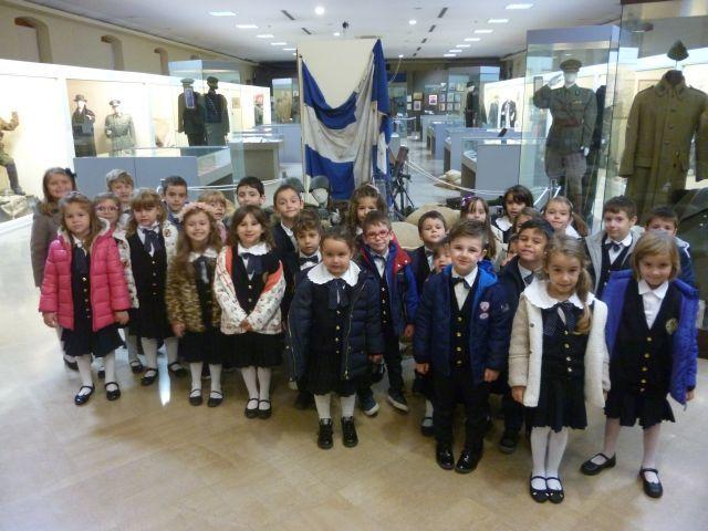 Εκπαιδευτική επίσκεψη στο Πολεμικό Μουσείο