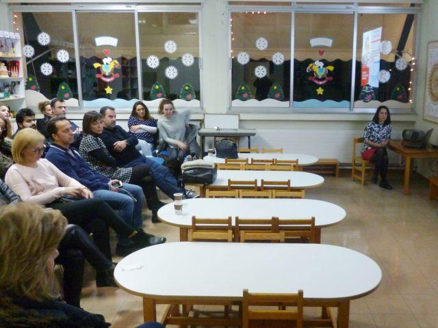 Απογευματινή Σχολή Γονέων - 2η συνάντηση