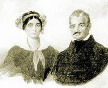 Ελένη & Μιχαήλ Τοσίτσας