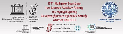 banner-unesco-small